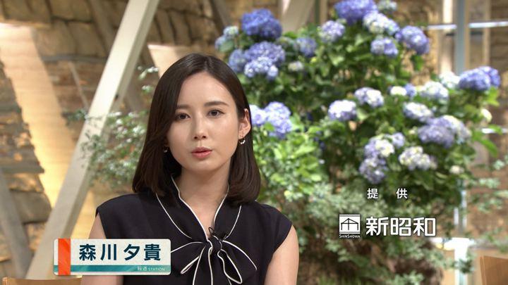 2019年06月13日森川夕貴の画像06枚目