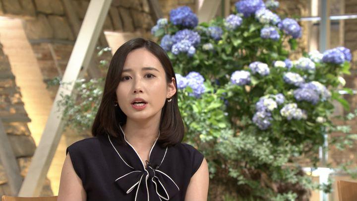 2019年06月13日森川夕貴の画像07枚目