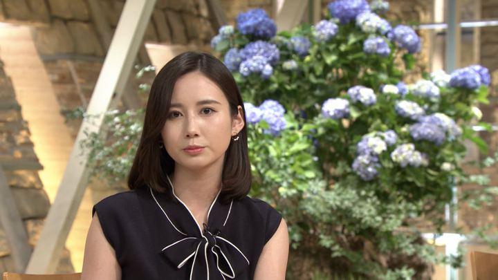 2019年06月13日森川夕貴の画像08枚目