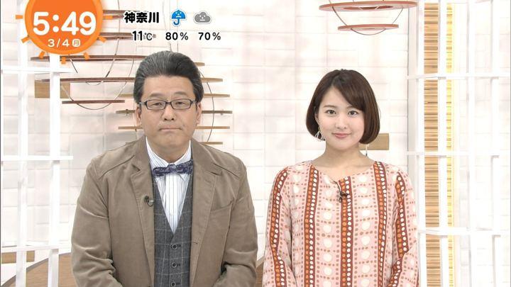 2019年03月04日永尾亜子の画像04枚目
