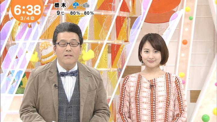 2019年03月04日永尾亜子の画像05枚目
