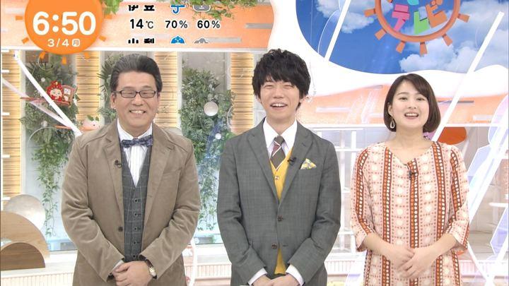 2019年03月04日永尾亜子の画像08枚目