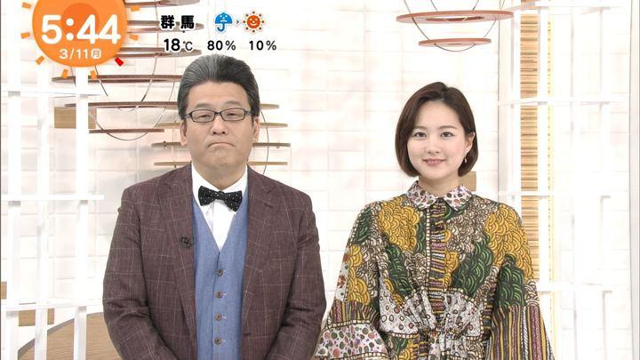 2019年03月11日永尾亜子の画像01枚目