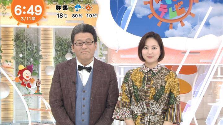 2019年03月11日永尾亜子の画像04枚目
