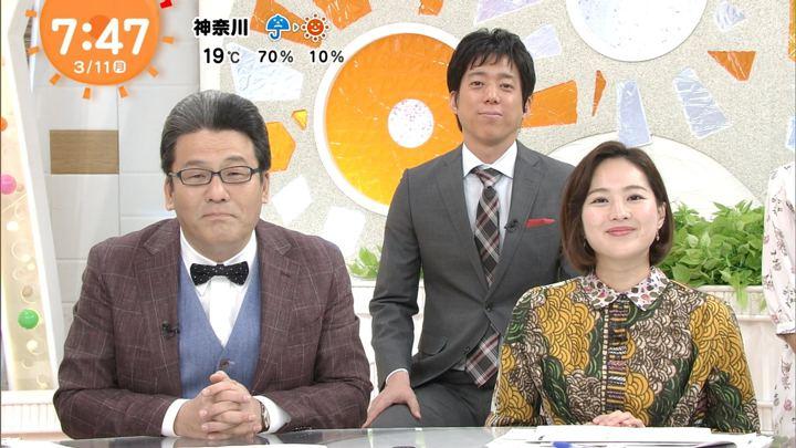 2019年03月11日永尾亜子の画像07枚目