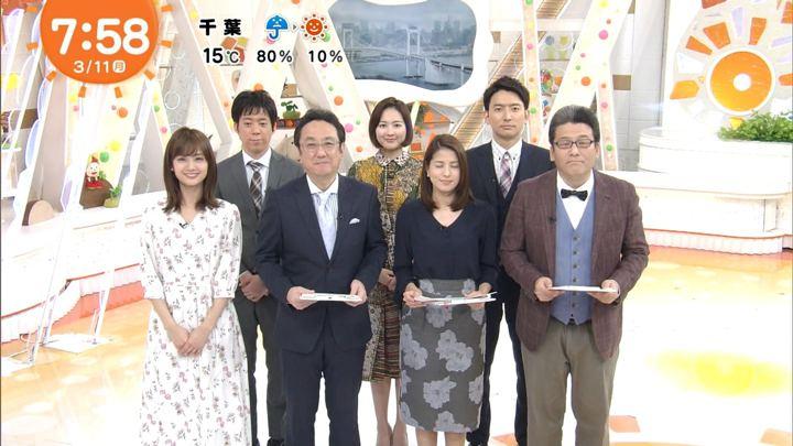 2019年03月11日永尾亜子の画像08枚目