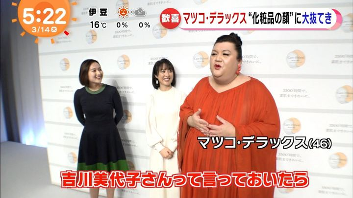 2019年03月14日永尾亜子の画像03枚目