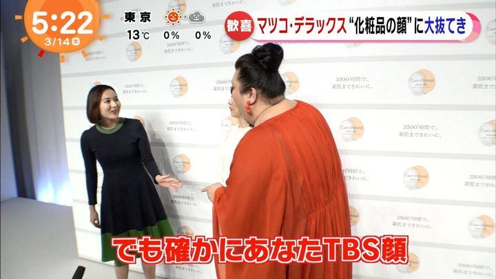 2019年03月14日永尾亜子の画像04枚目