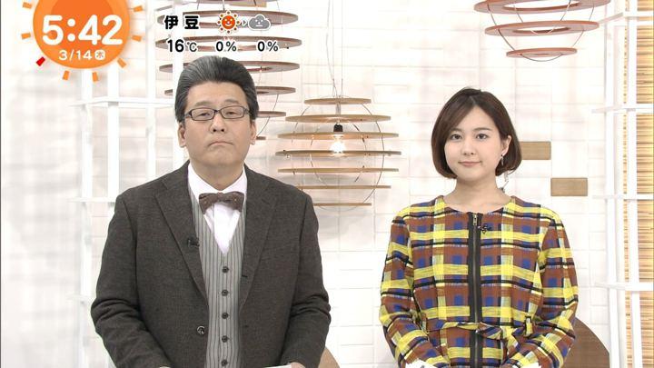 2019年03月14日永尾亜子の画像05枚目