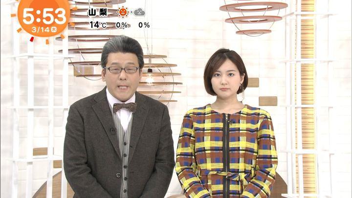 2019年03月14日永尾亜子の画像07枚目