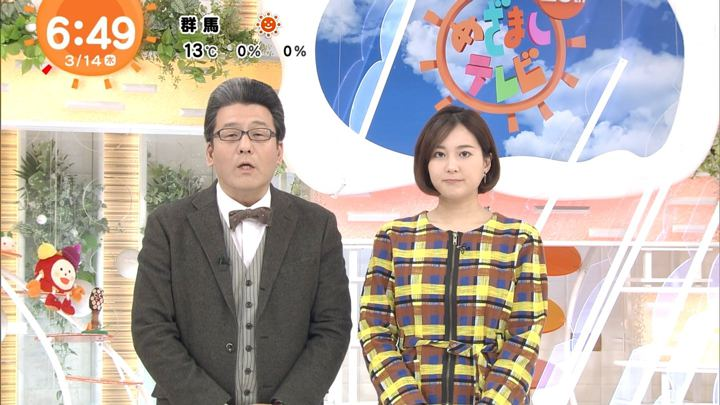 2019年03月14日永尾亜子の画像11枚目