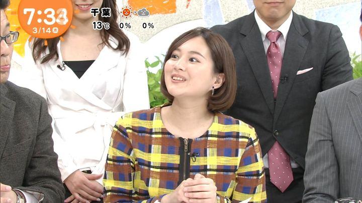 2019年03月14日永尾亜子の画像12枚目