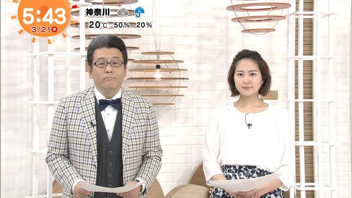 2019年03月21日永尾亜子の画像01枚目
