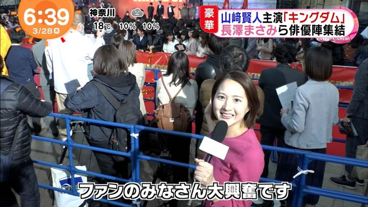 2019年03月28日永尾亜子の画像03枚目
