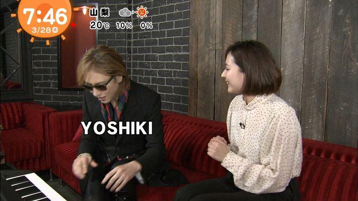 2019年03月28日永尾亜子の画像06枚目