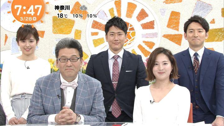 2019年03月28日永尾亜子の画像09枚目
