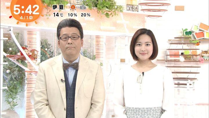 2019年04月01日永尾亜子の画像01枚目