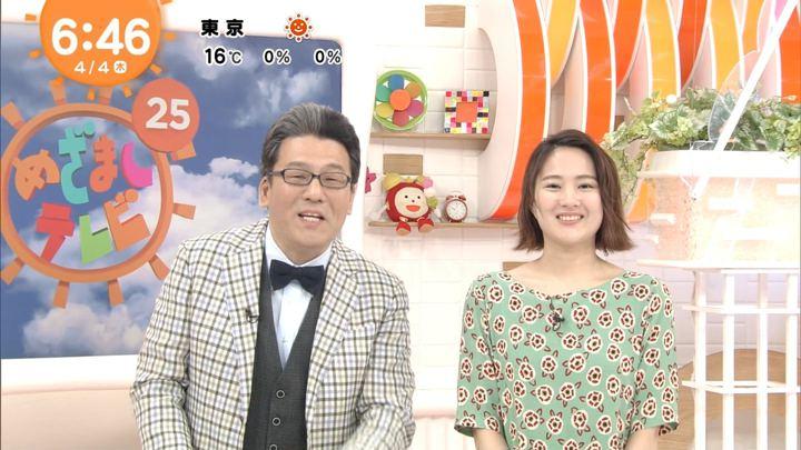 2019年04月04日永尾亜子の画像04枚目