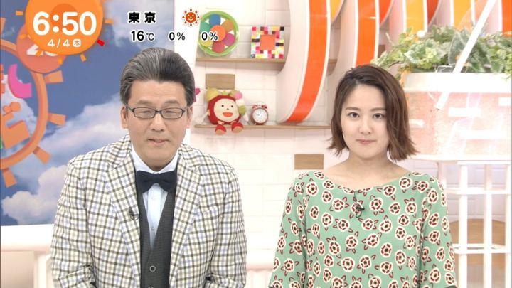 2019年04月04日永尾亜子の画像05枚目