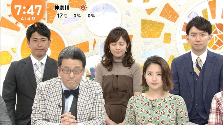 2019年04月04日永尾亜子の画像06枚目