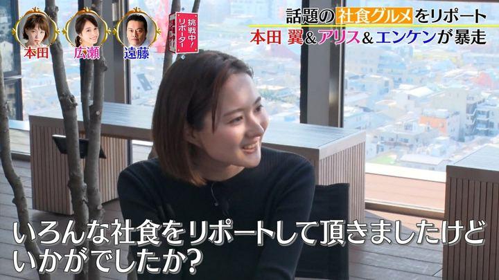 2019年04月06日永尾亜子の画像06枚目