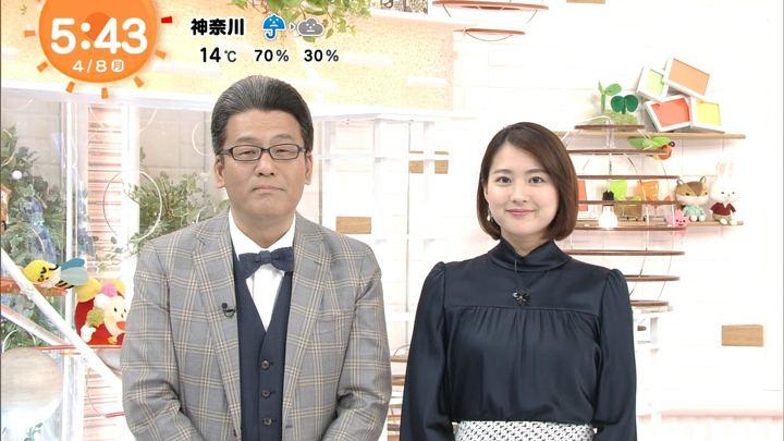 2019年04月08日永尾亜子の画像01枚目
