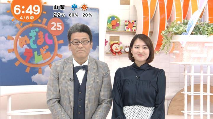 2019年04月08日永尾亜子の画像05枚目