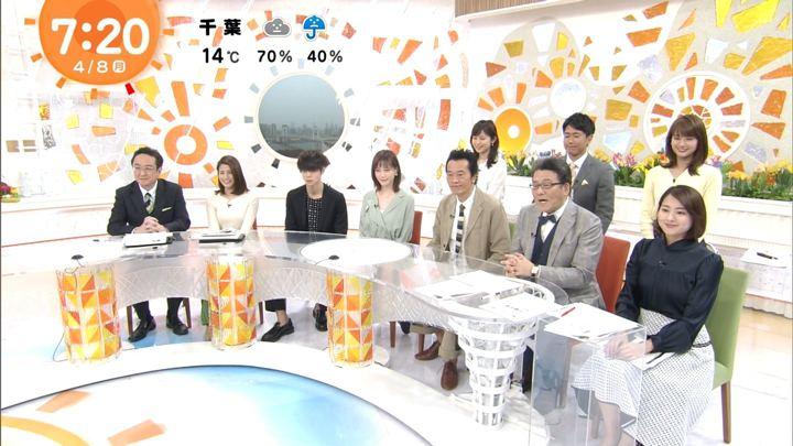 2019年04月08日永尾亜子の画像06枚目
