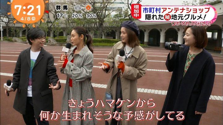 2019年04月08日永尾亜子の画像07枚目