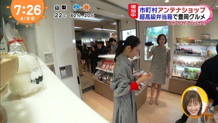 2019年04月08日永尾亜子の画像10枚目