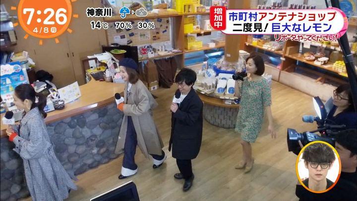 2019年04月08日永尾亜子の画像11枚目