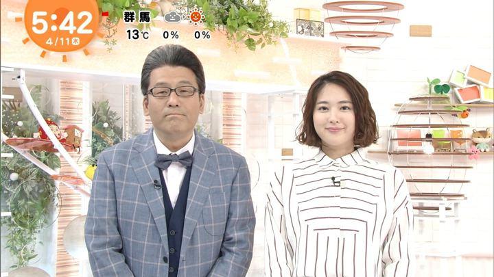 2019年04月11日永尾亜子の画像01枚目
