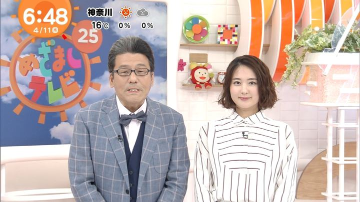 2019年04月11日永尾亜子の画像04枚目