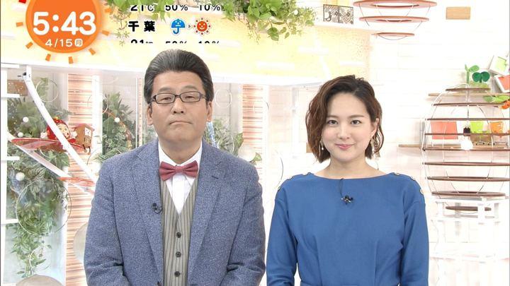 2019年04月15日永尾亜子の画像01枚目