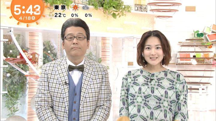 2019年04月18日永尾亜子の画像01枚目