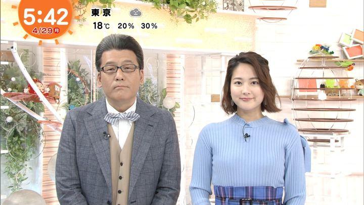 2019年04月29日永尾亜子の画像01枚目