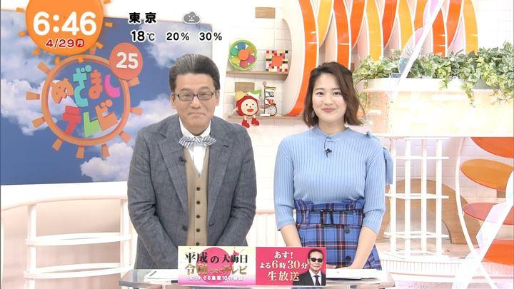2019年04月29日永尾亜子の画像03枚目
