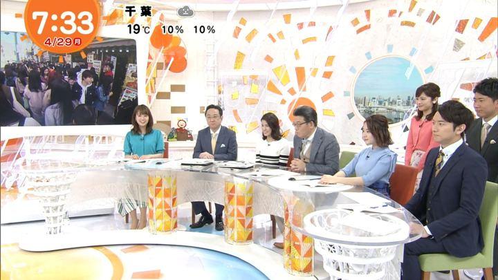 2019年04月29日永尾亜子の画像05枚目