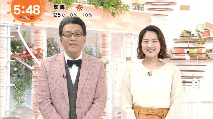 2019年05月02日永尾亜子の画像04枚目