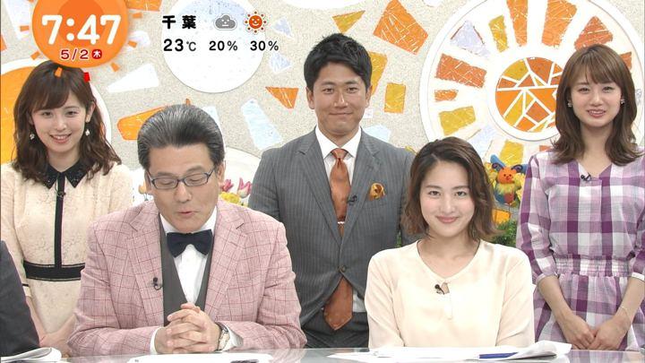 2019年05月02日永尾亜子の画像09枚目