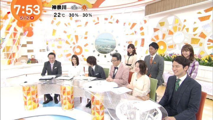 2019年05月02日永尾亜子の画像10枚目