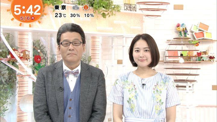 2019年05月06日永尾亜子の画像01枚目