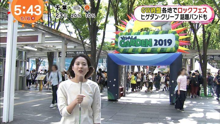 2019年05月06日永尾亜子の画像02枚目
