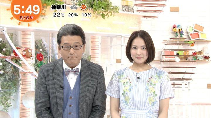 2019年05月06日永尾亜子の画像04枚目