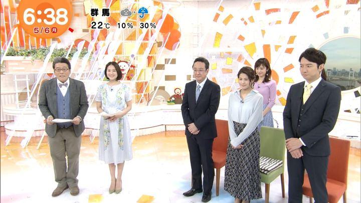 2019年05月06日永尾亜子の画像05枚目