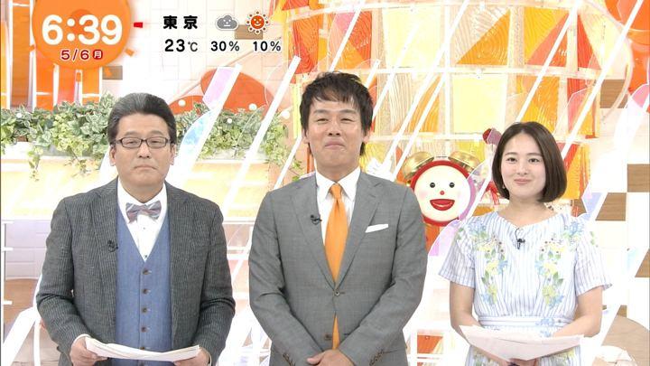 2019年05月06日永尾亜子の画像06枚目