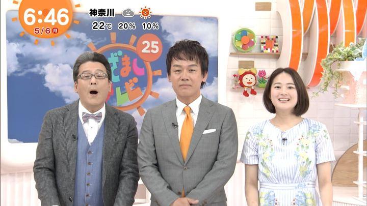 2019年05月06日永尾亜子の画像09枚目