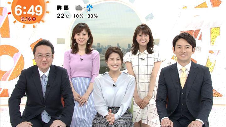 2019年05月06日永尾亜子の画像10枚目