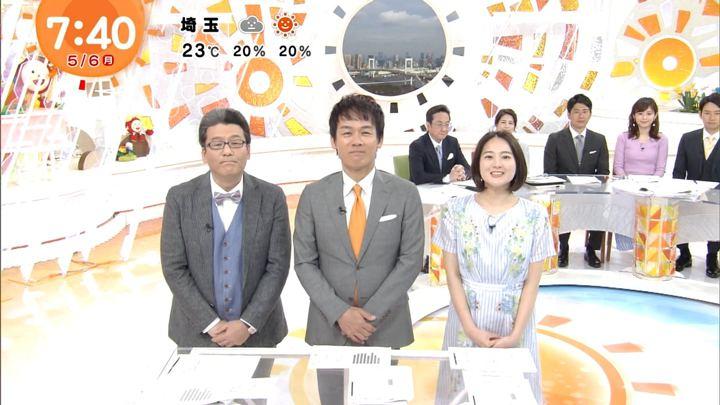 2019年05月06日永尾亜子の画像13枚目