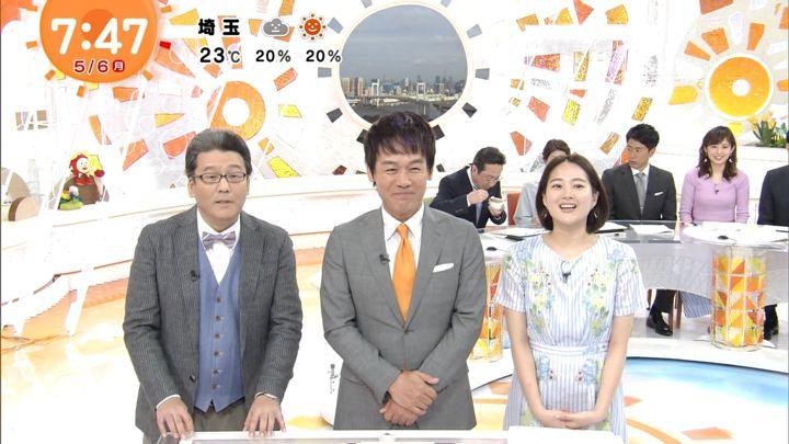 2019年05月06日永尾亜子の画像14枚目